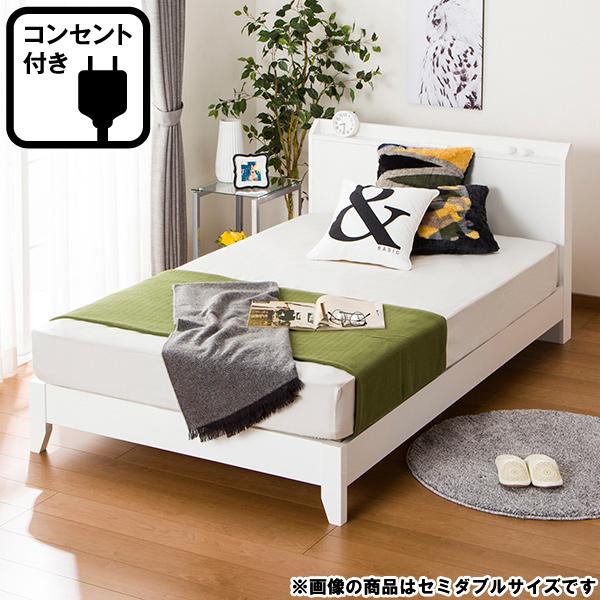 ダブルベッドフレーム(ヴァイン WH LEG) ニトリ 【配送員設置】 【5年保証】
