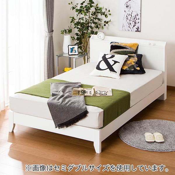 ダブルベッドフレーム(ヴァイン-S WH LEG) ニトリ 【配送員設置】 【5年保証】