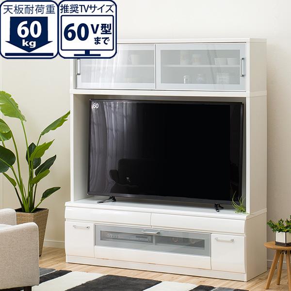 テレビボード(コーラル2 160WH セット) ニトリ 【完成品・配送員設置】 【5年保証】