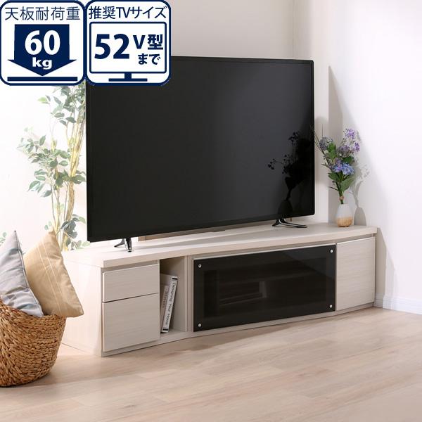 コーナーテレビボード(セラ 150WW ミギ) ニトリ 【完成品・配送員設置】 【5年保証】