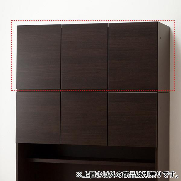 壁面ユニットTVボード用上置き(ウォーレン 120 DBR) ニトリ 【完成品・配送員設置】 【5年保証】