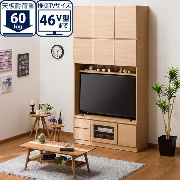 上置き付き壁面ユニットTVボード(ウォーレン 120セット NA) ニトリ 【配送員設置】 【5年保証】