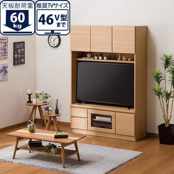 壁面ユニットTVボード(ウォーレン 120セット NA) ニトリ 【完成品・配送員設置】 【5年保証】
