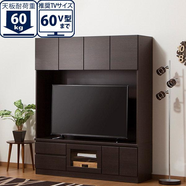 壁面ユニットTVボード(ウォーレン 150セット DBR) ニトリ 【配送員設置】 【5年保証】