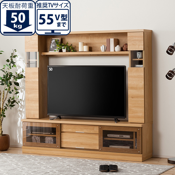 テレビボード(カネロ 170セット LBR) ニトリ 【完成品・配送員設置】 【5年保証】