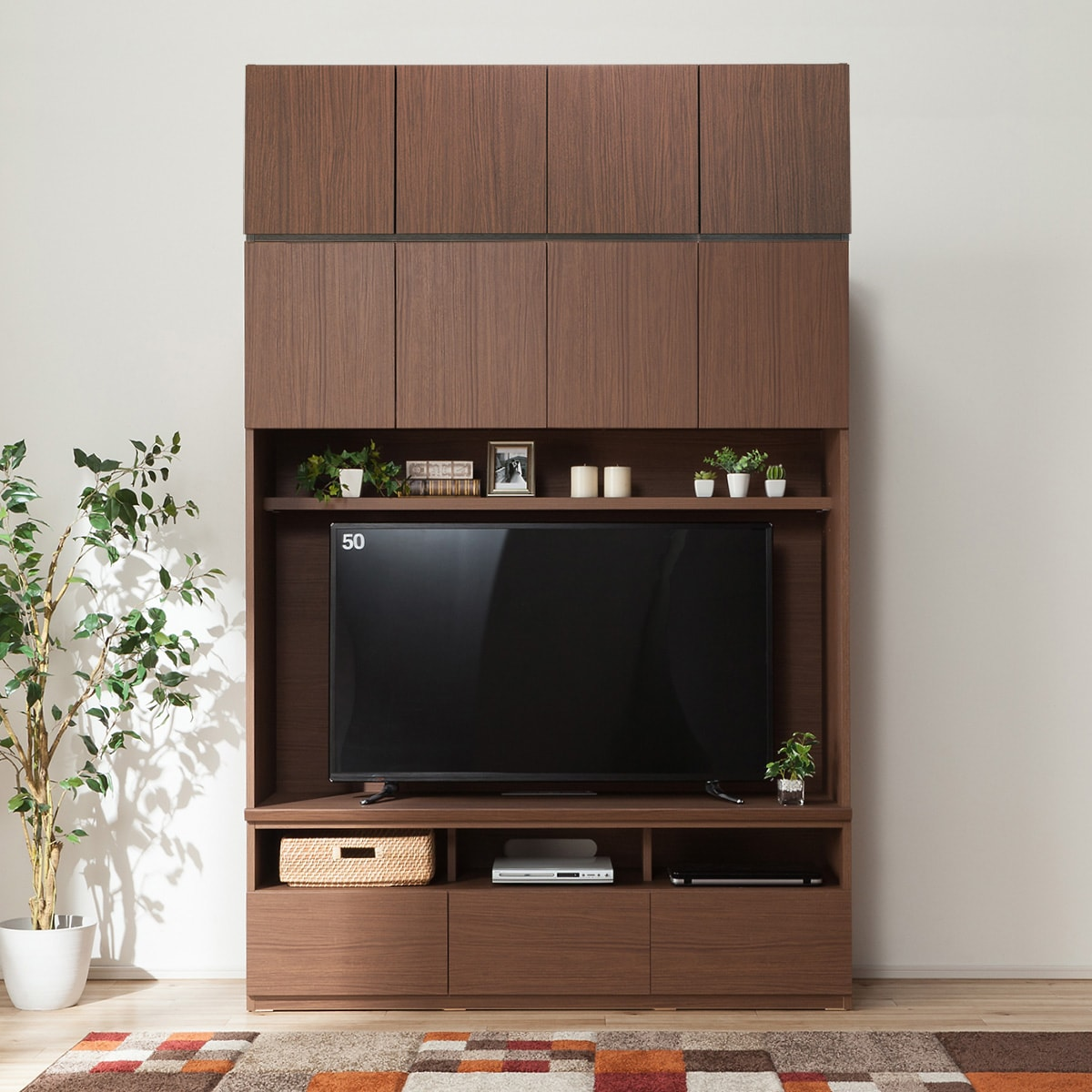 TVボード上置セット(ポルテ150TV MBR/上置 ポルテ150U MBR) ニトリ 【配送員設置】 【5年保証】