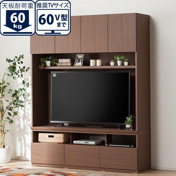 壁面収納シリーズTVボード(ポルテ 150TV MBR) ニトリ 【配送員設置】 【5年保証】