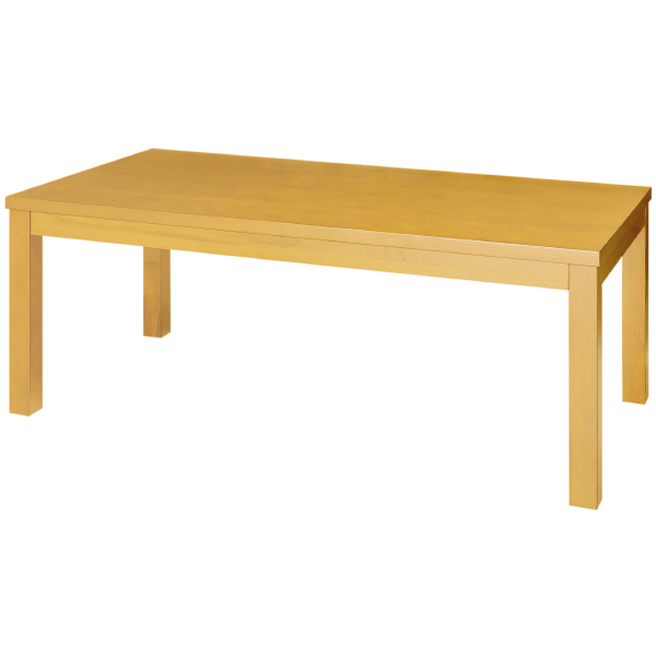 木製センターテーブル(センターテーブル レグノ LBR) ニトリ 【玄関先迄納品】 【1年保証】