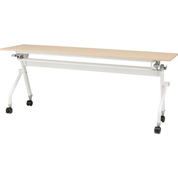会議用テーブル(NT-18045 NF9 OAK) ニトリ 【配送員設置】 【3年保証】