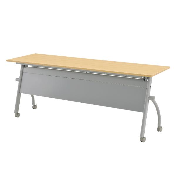 会議用テーブル(NTM-18060 NF8 NA) ニトリ 【配送員設置】 【3年保証】