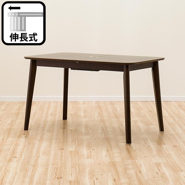 伸長式ダイニングテーブル(リベラル) ニトリ 【玄関先迄納品】 【5年保証】