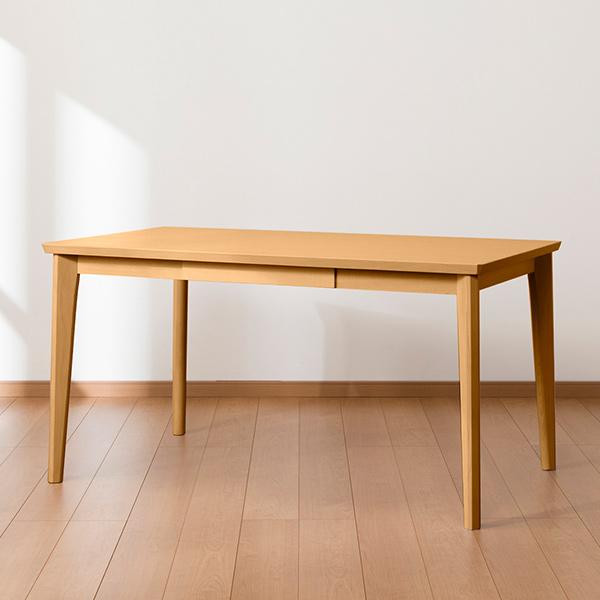 ダイニングテーブル(ロレイン5H 135 LBR) ニトリ 【配送員設置】 【5年保証】