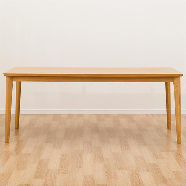 ニトリ「ダイニングテーブル ロレイン5」
