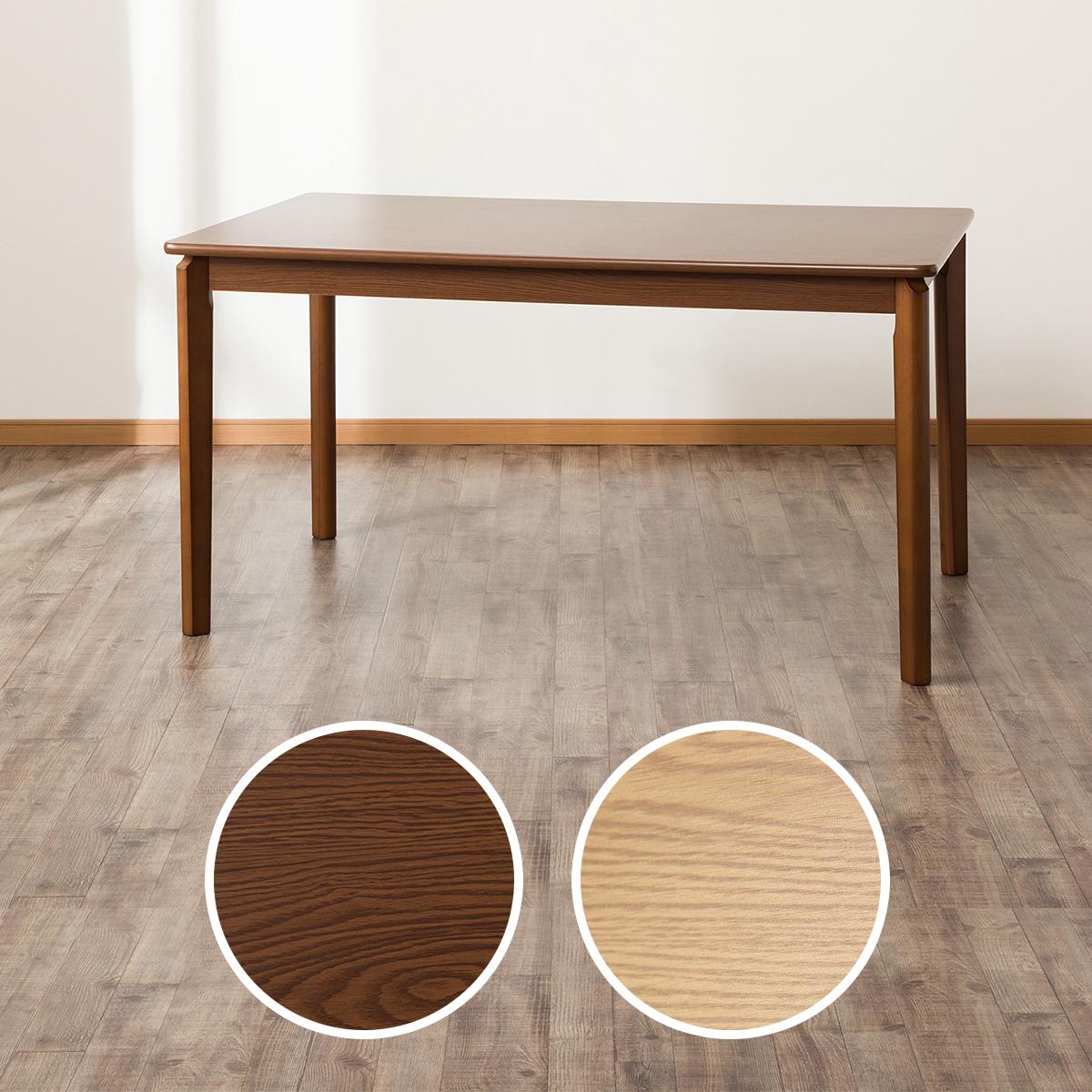 ダイニングテーブル(インテール2 135) ニトリ 【玄関先迄納品】 【5年保証】