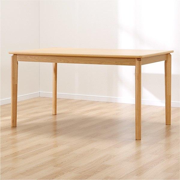 ダイニングテーブル(インテール2 135 LBR) ニトリ 【玄関先迄納品】 【5年保証】