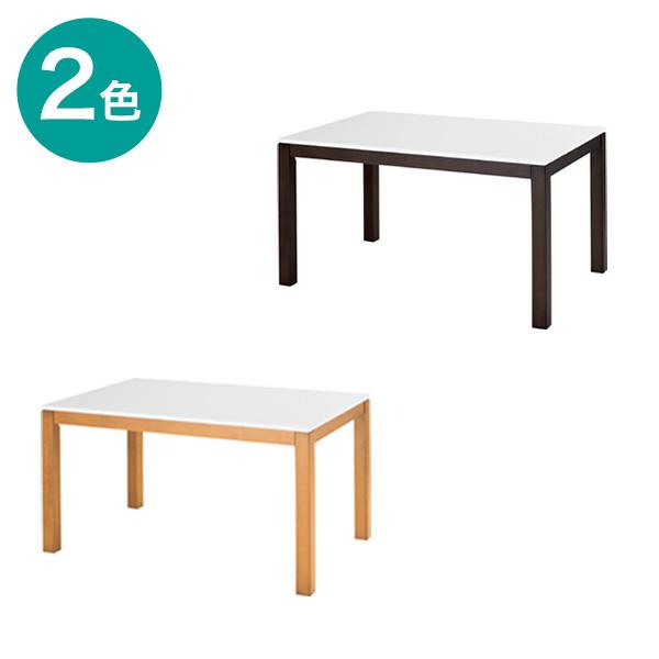 食卓テーブル(フレッツ2 130) ニトリ 【配送員設置】 【5年保証】