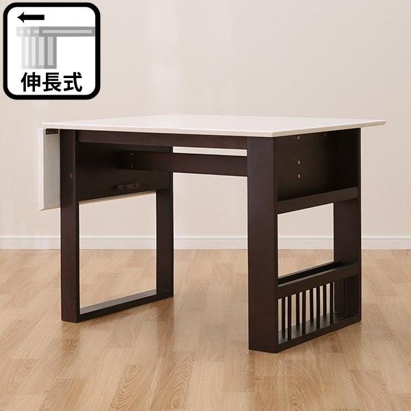 伸張テーブル(ピア3) ニトリ 【玄関先迄納品】 【5年保証】