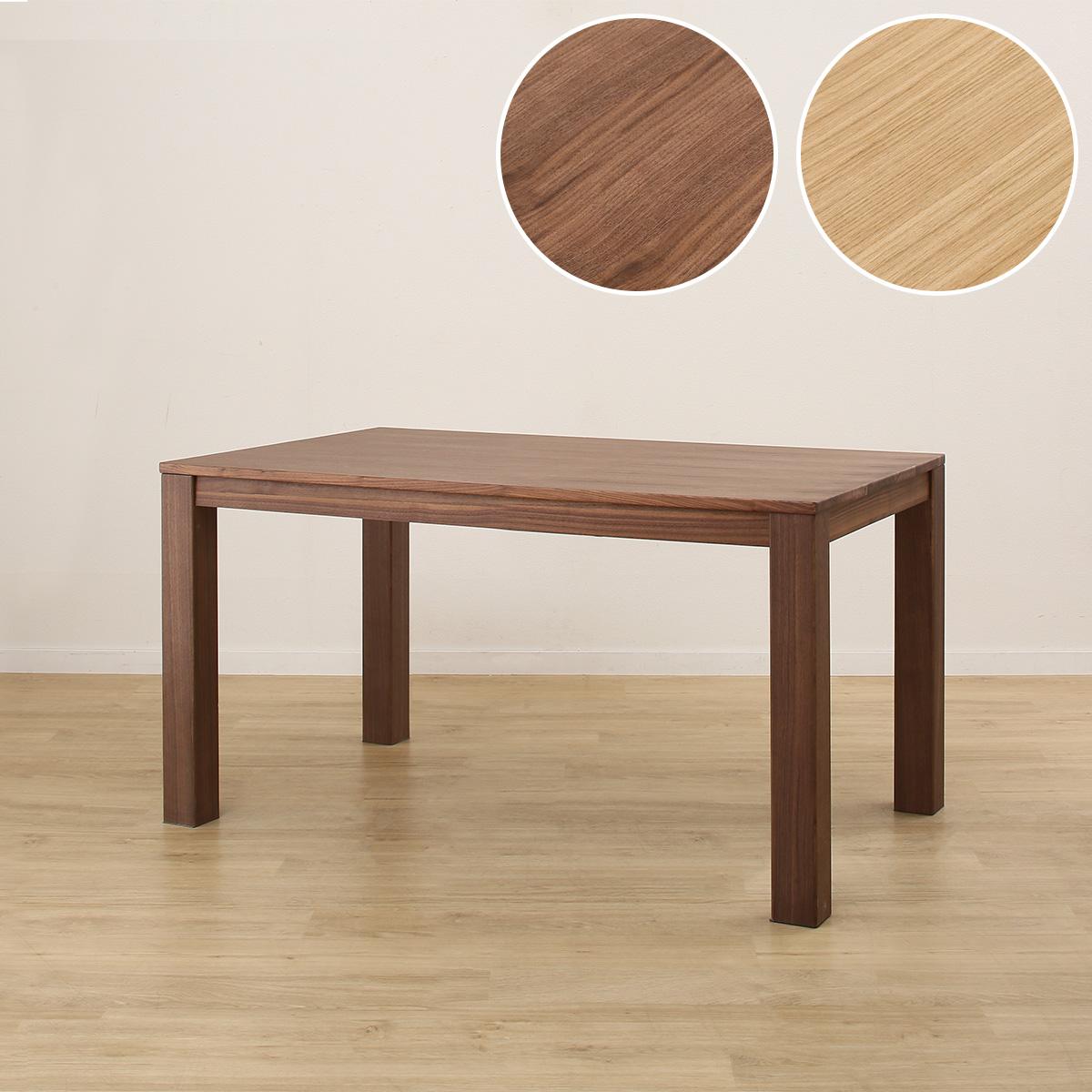 食卓テーブル ダイニングテーブル 4人 北欧 ダイニングテーブル(コネクト135) ニトリ 【配送員設置】 【5年保証】