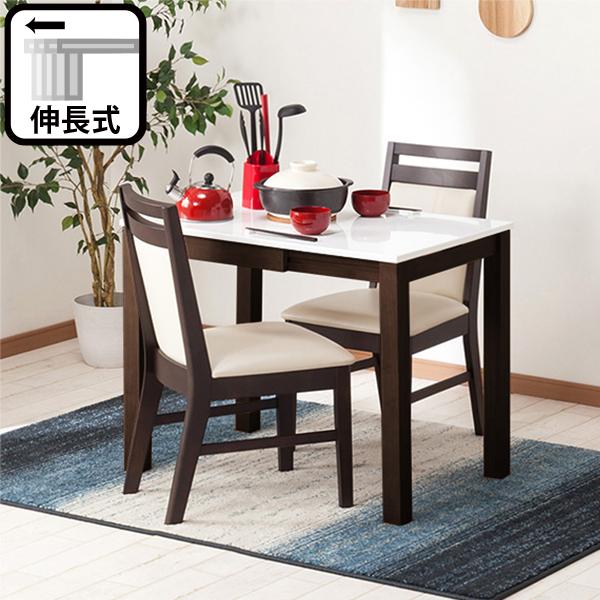ダイニングテーブルセット(カタパタDTフレッツ30WH DBR/DCビバ3DBR) ニトリ 【玄関先迄納品】 【5年保証】