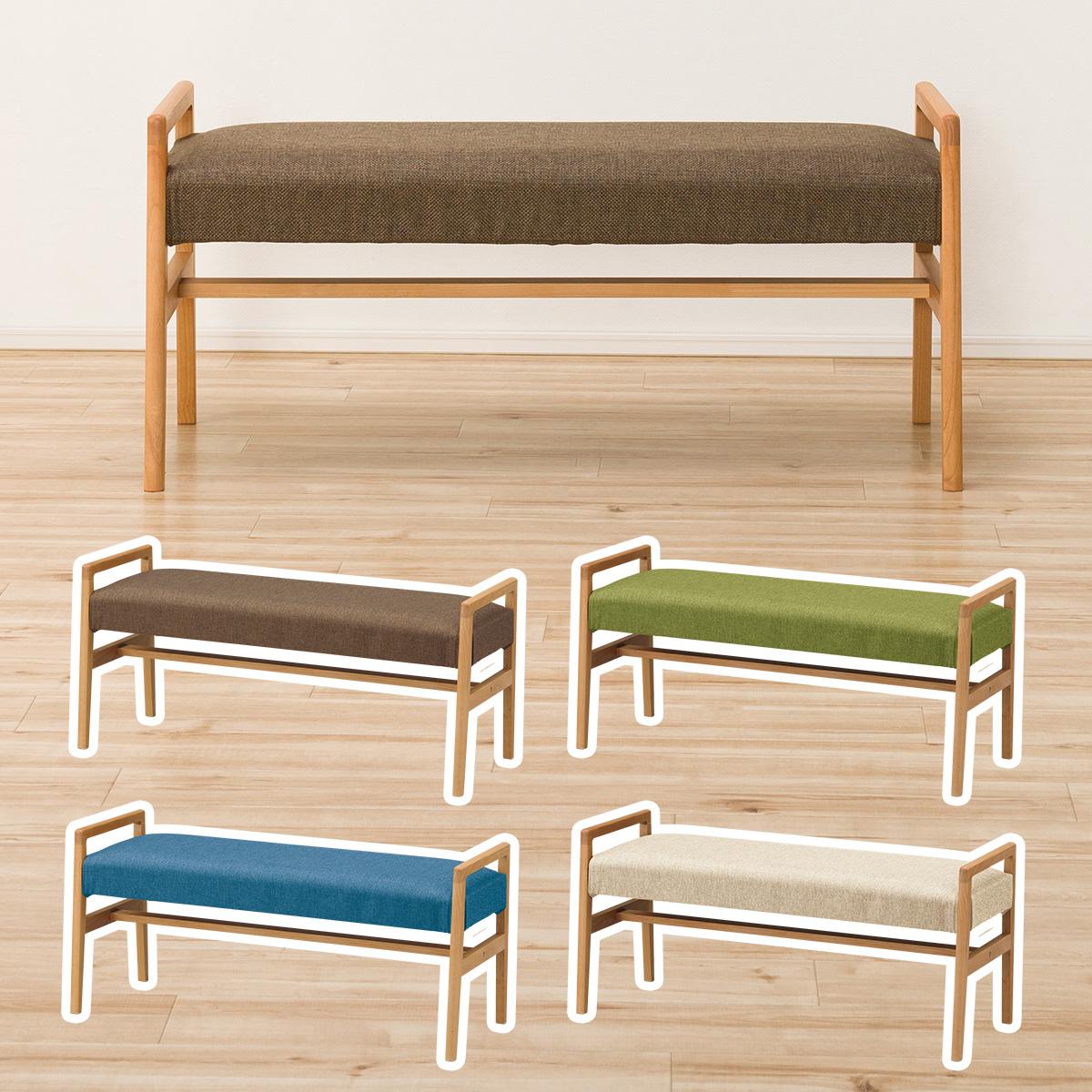 椅子 日本限定 イス いす 食卓 ダイニングチェアー 木製 北欧 幅105cm ベンチチェア LBR 5年保証 食卓イス ニトリ 玄関先迄納品 ダイニングベンチカバー チェアカバー ダイニングチェア アルナス105 ランキングTOP10