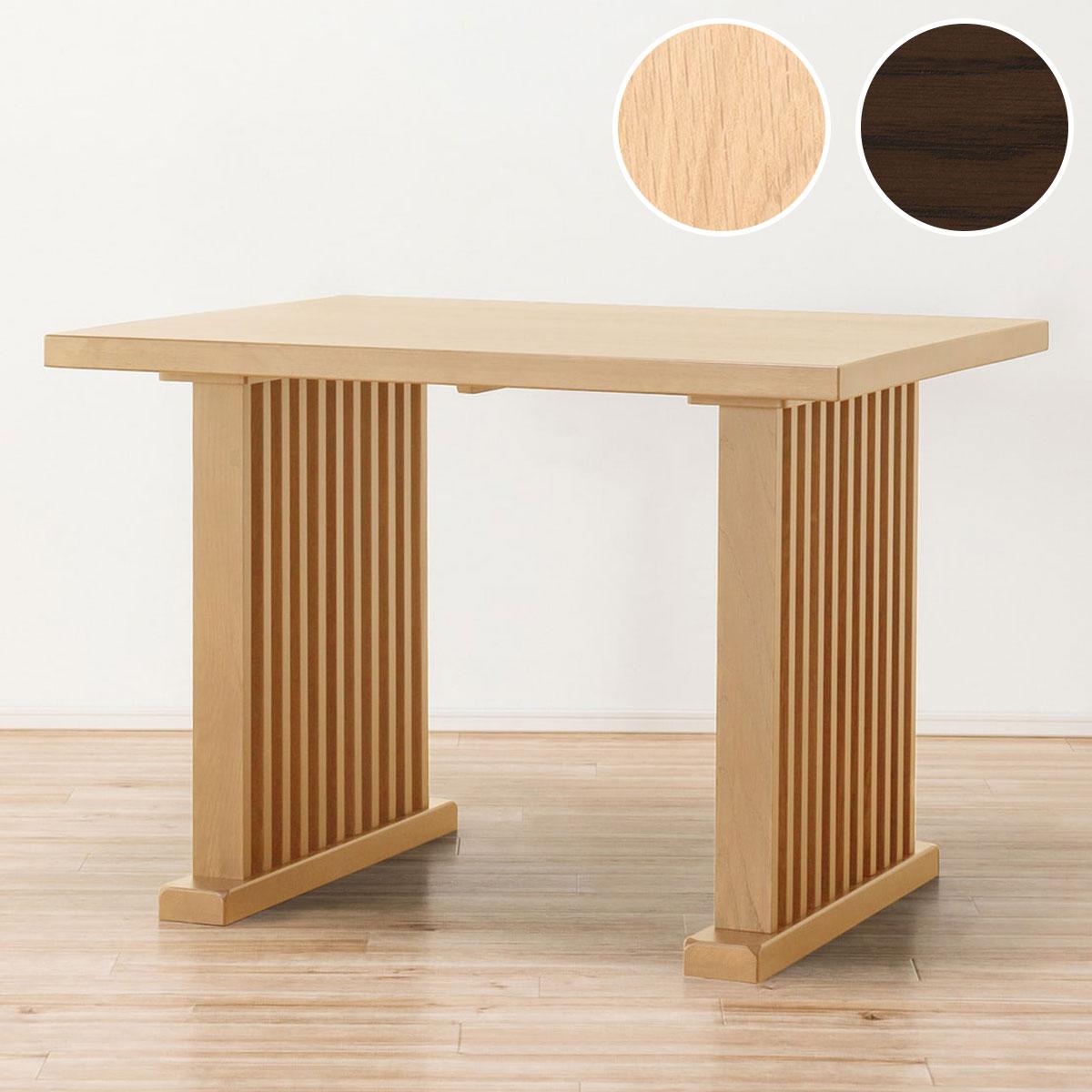 ダイニングテーブル(Jモード100) ニトリ 【配送員設置】 【5年保証】