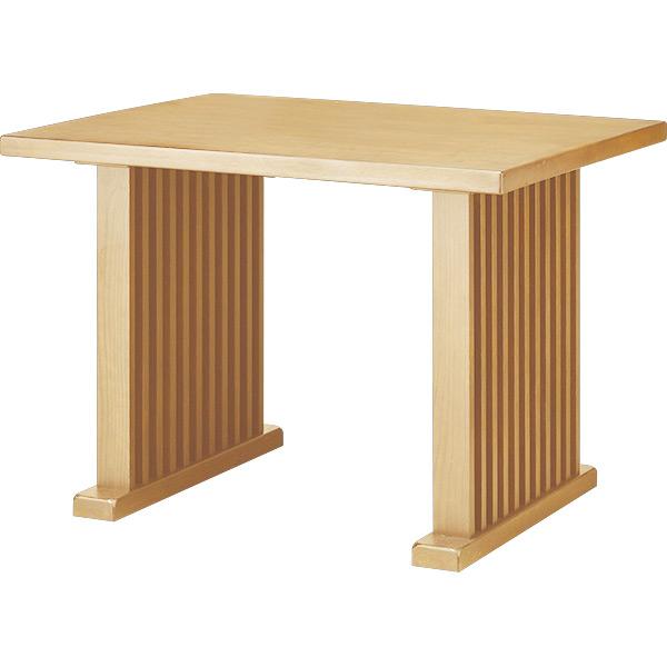 ダイニングテーブル(Jモード100 NA) ニトリ 【配送員設置】 【5年保証】