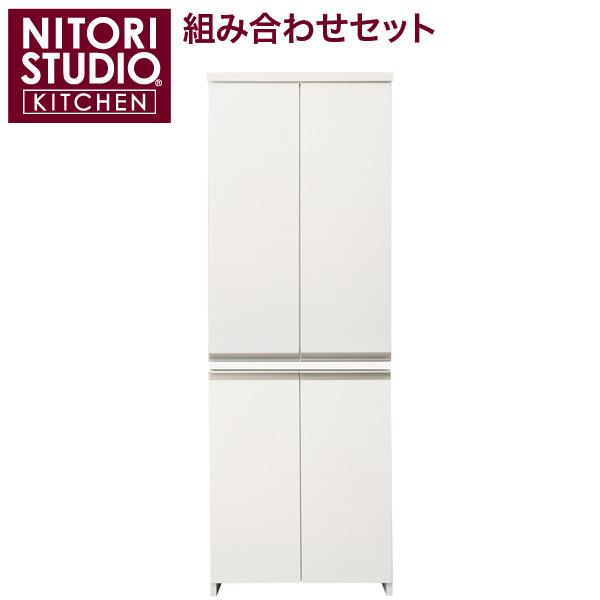 食器棚(リガーレWH LH61/D43) ニトリ 【完成品・配送員設置】 【5年保証】