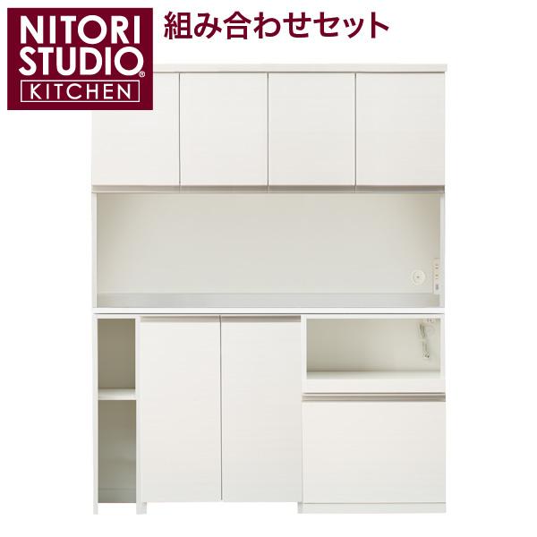 キッチンボード(リガーレWH LH141/D43) ニトリ 【完成品・配送員設置】 【5年保証】