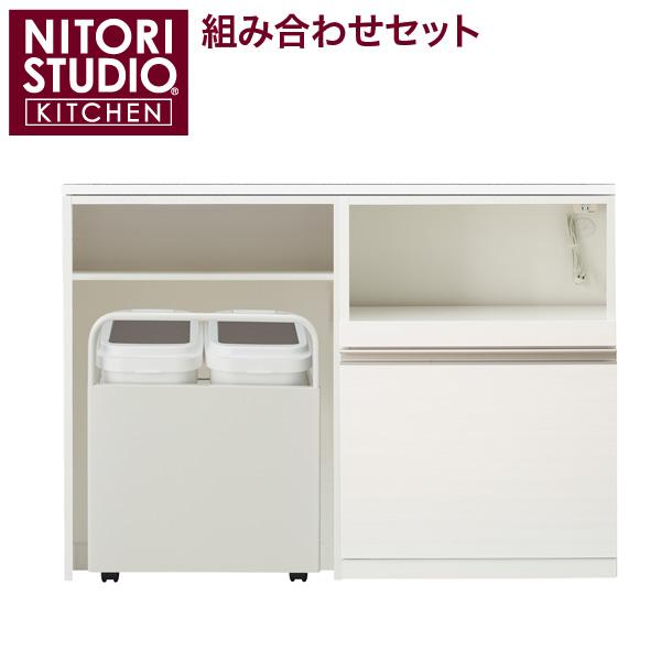 キッチンカウンター(リガーレWH LH121/D43) ニトリ 【完成品・配送員設置】 【5年保証】