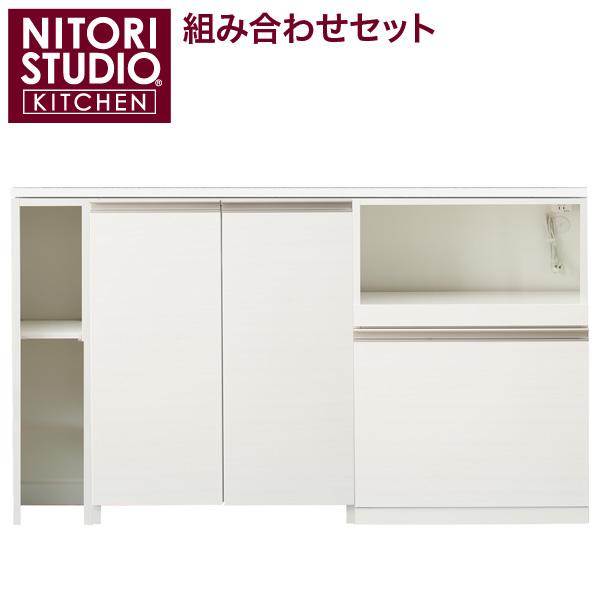キッチンカウンター(リガーレWH LH141/D43) ニトリ 【完成品・配送員設置】 【5年保証】