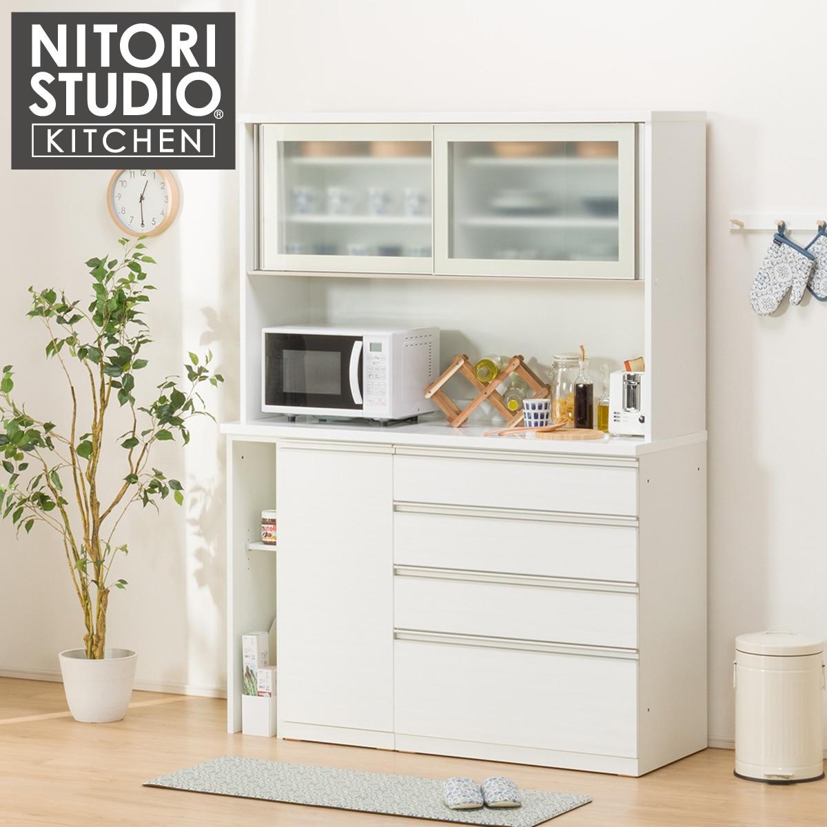キッチンボード(リガーレ140KB WH) ニトリ 【配送員設置】 【5年保証】