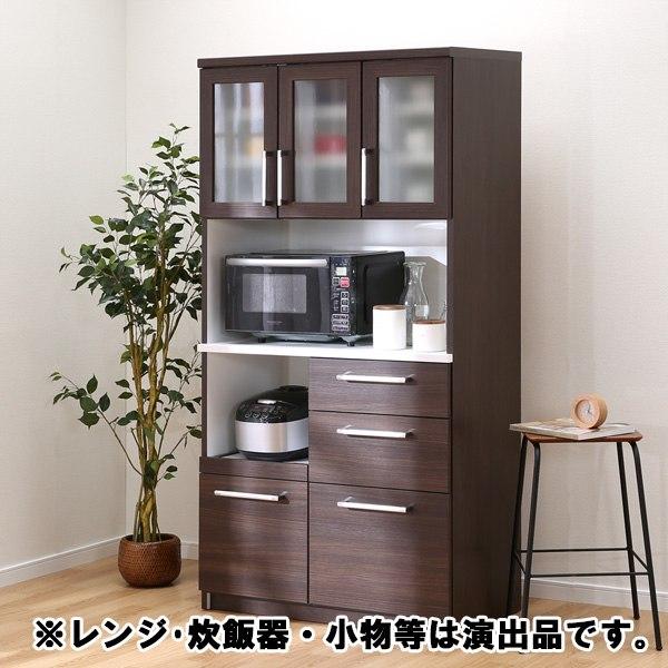 キッチンボード(Nトパーズ90KB DBR) ニトリ 【完成品・配送員設置】 【5年保証】