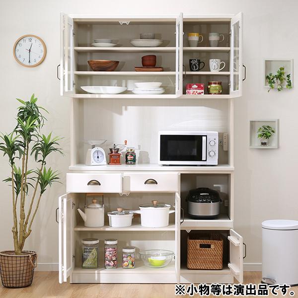 ニトリ (ミランダ2 120 WW) 【5年保証】 キッチンボード 【配送員設置】