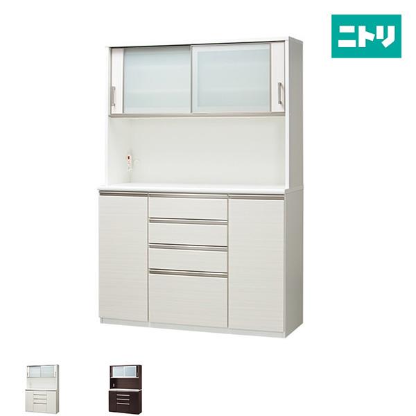 キッチンボード(ポスティア140KB) ニトリ 【配送員設置】 【5年保証】