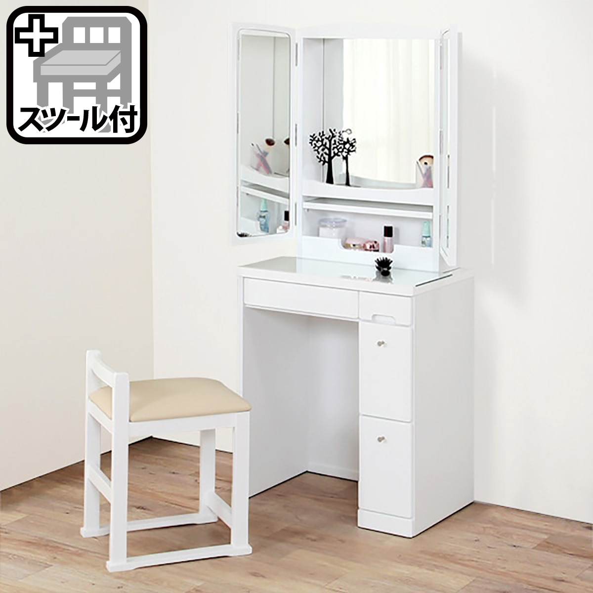 三面鏡ドレッサー(クレール WH) ニトリ 【完成品・配送員設置】 【5年保証】