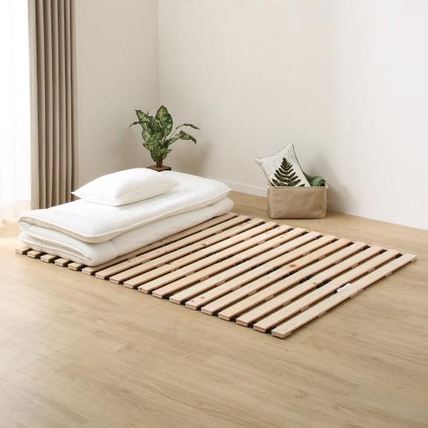 丸めてしまえる檜すのこベッド(ロール式 COR-D) ニトリ 【玄関先迄納品】 【1年保証】