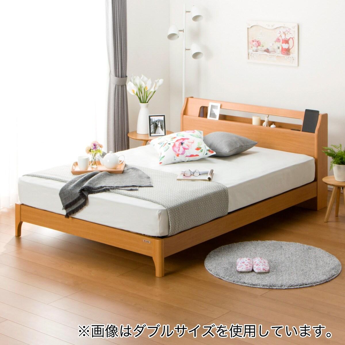 ベッドフレーム(SD Lキャビ レッグ) ニトリ 【配送員設置】 【5年保証】