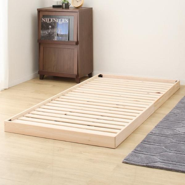 ベッド ニトリ スノコ