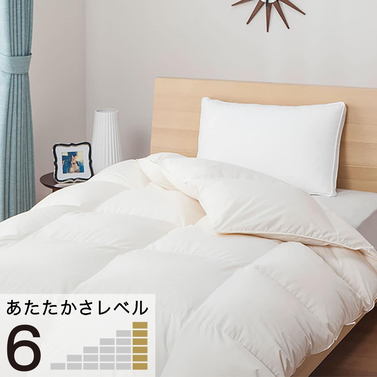 日本で充填 縫製をしているので ふっくらした仕上がりになっています ホワイトダックダウン93%羽毛布団 ムーンシャンテン3 玄関先迄納品 ニトリ 限定モデル 全店販売中 シングル 1年保証 送料無料
