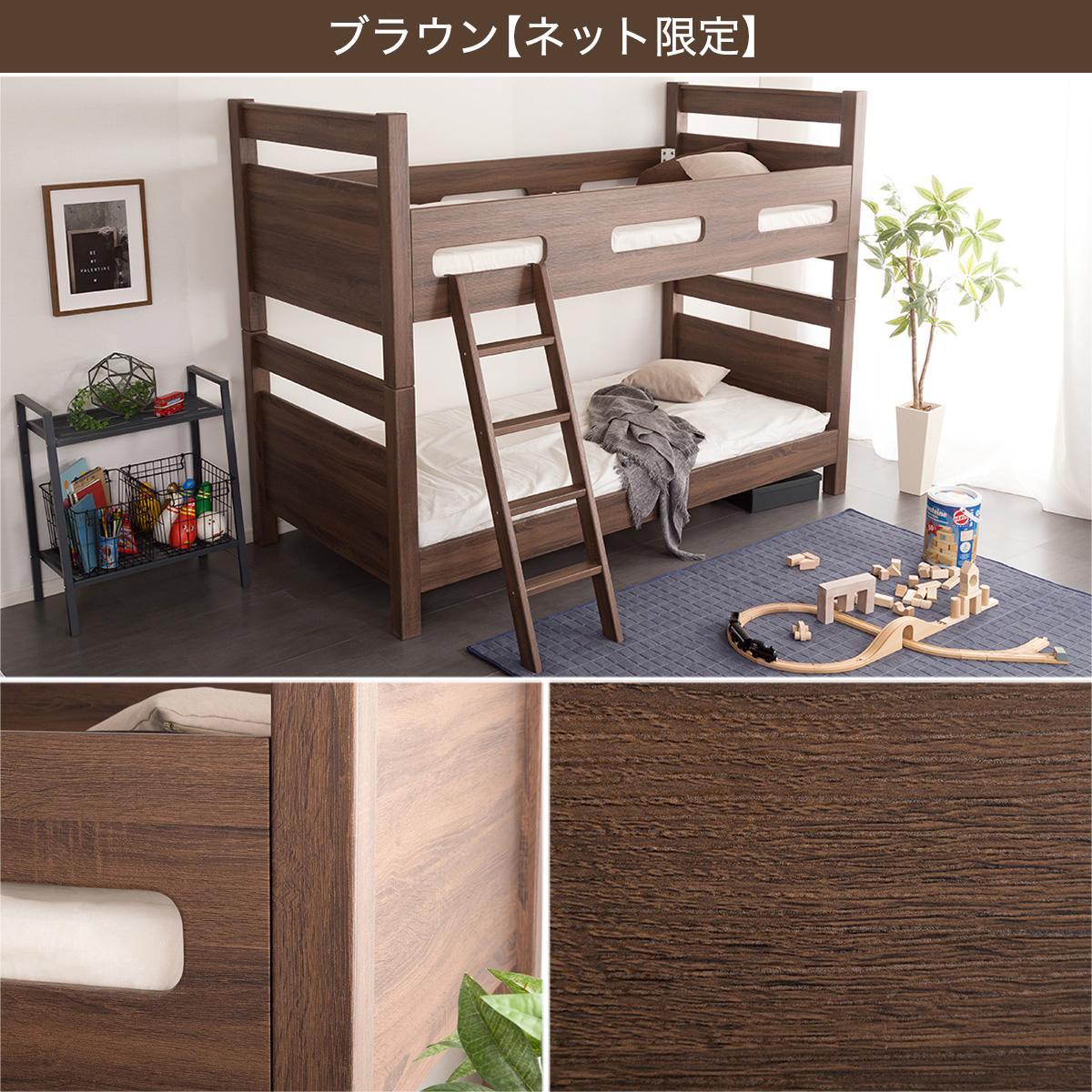 ベッド 段 ニトリ 二