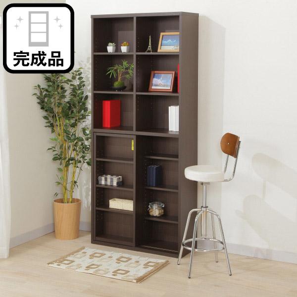 スライド書棚(アンダー DBR) ニトリ 【完成品・配送員設置】 【5年保証】