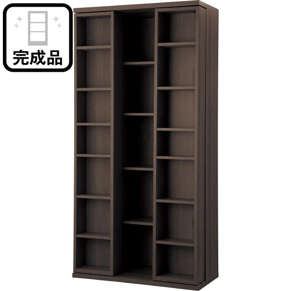 両側スライド書棚(エスタンテ W DBR) ニトリ 【完成品・配送員設置】 【5年保証】