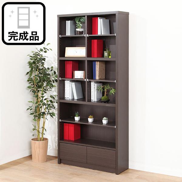 オープン本棚(オレガ3 86BS DBR) 【完成品・配送員設置】 【5年保証】