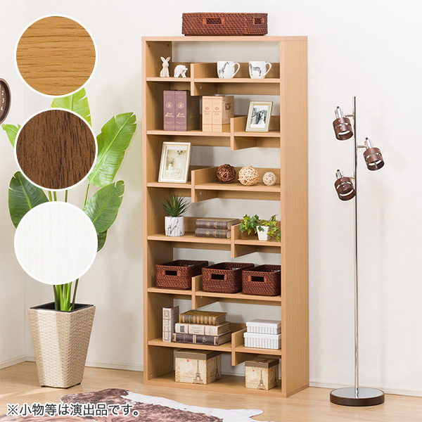 オープン本棚(メトリー1880) ニトリ 【玄関先迄納品】 【1年保証】