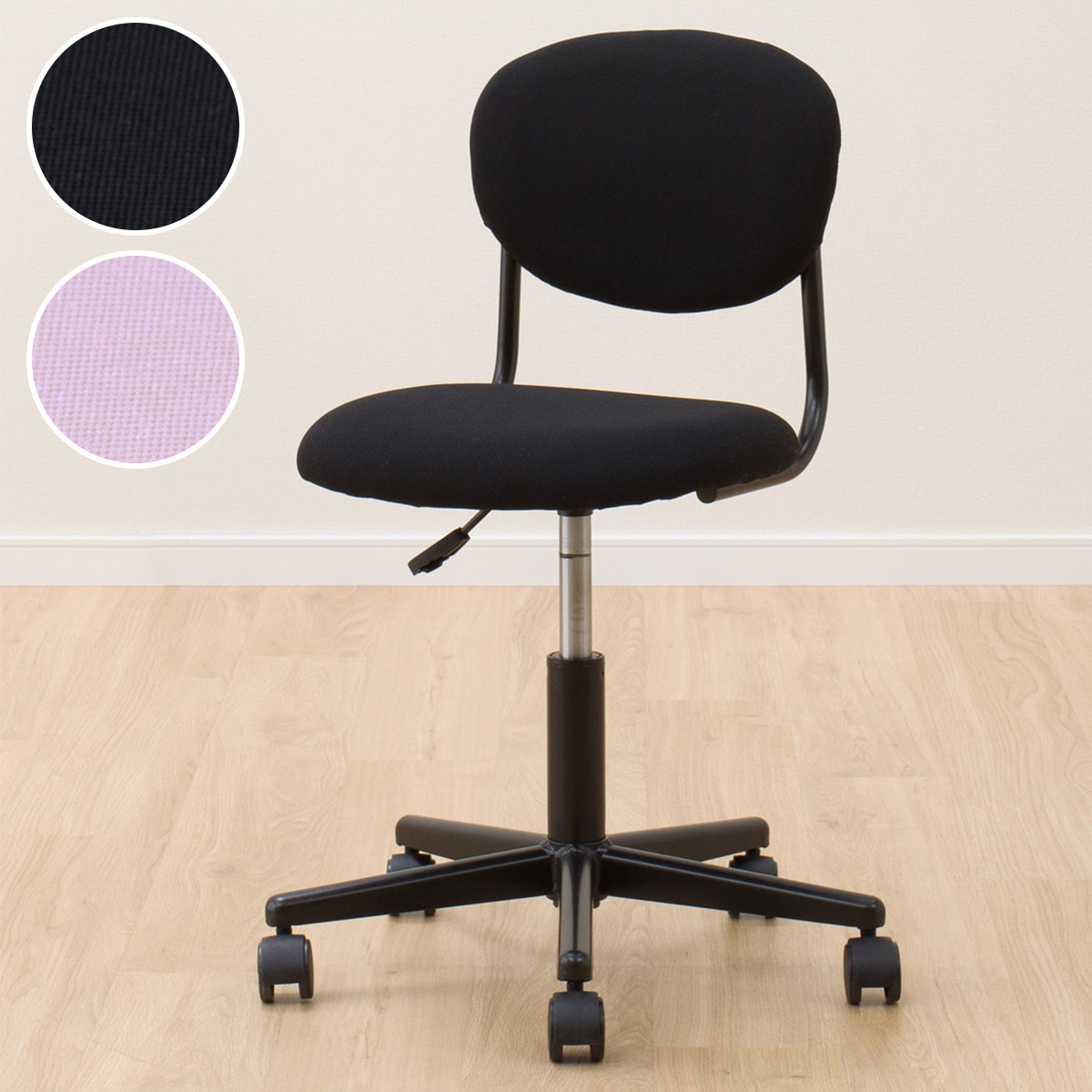ニトリ 学習 椅子