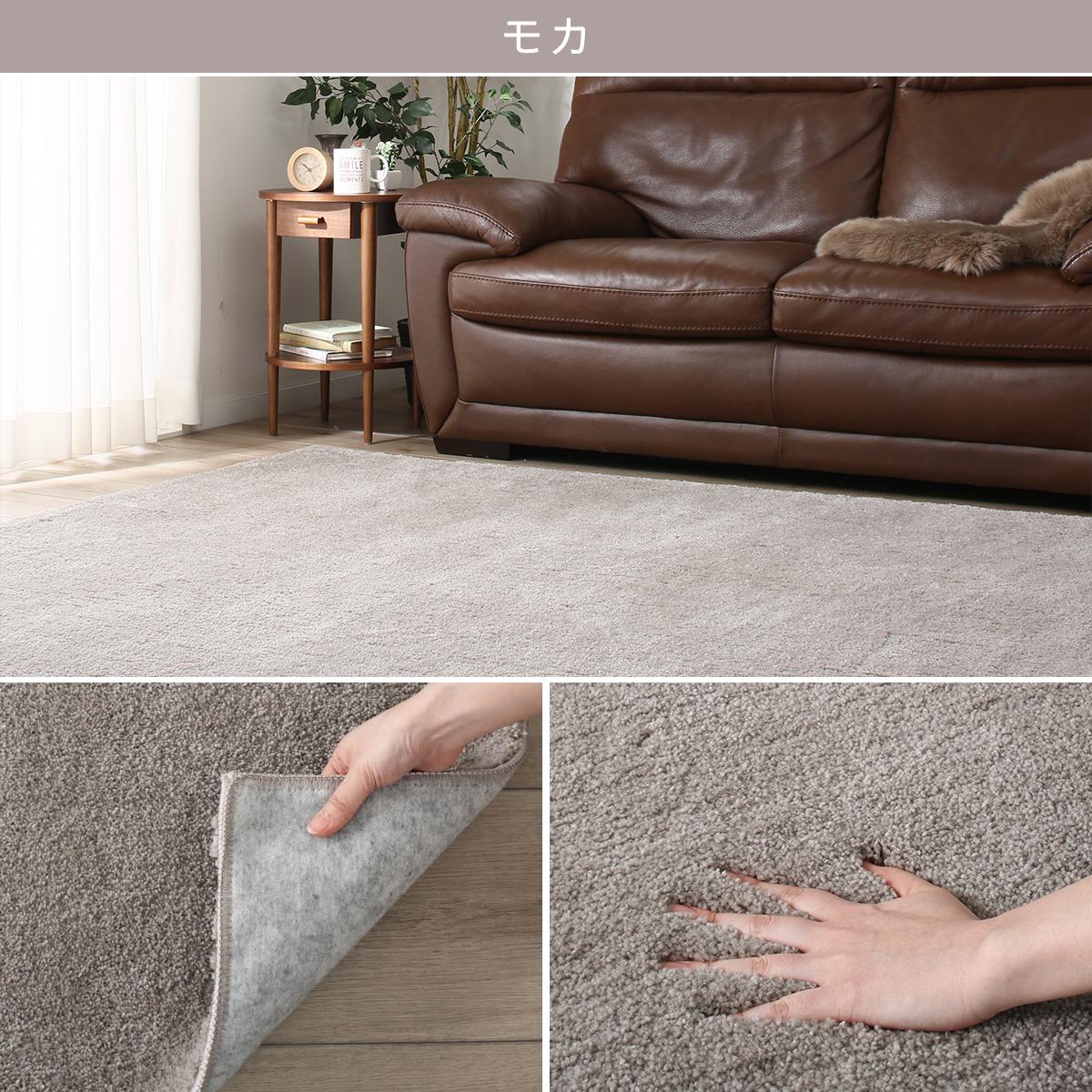 絨毯 ニトリ