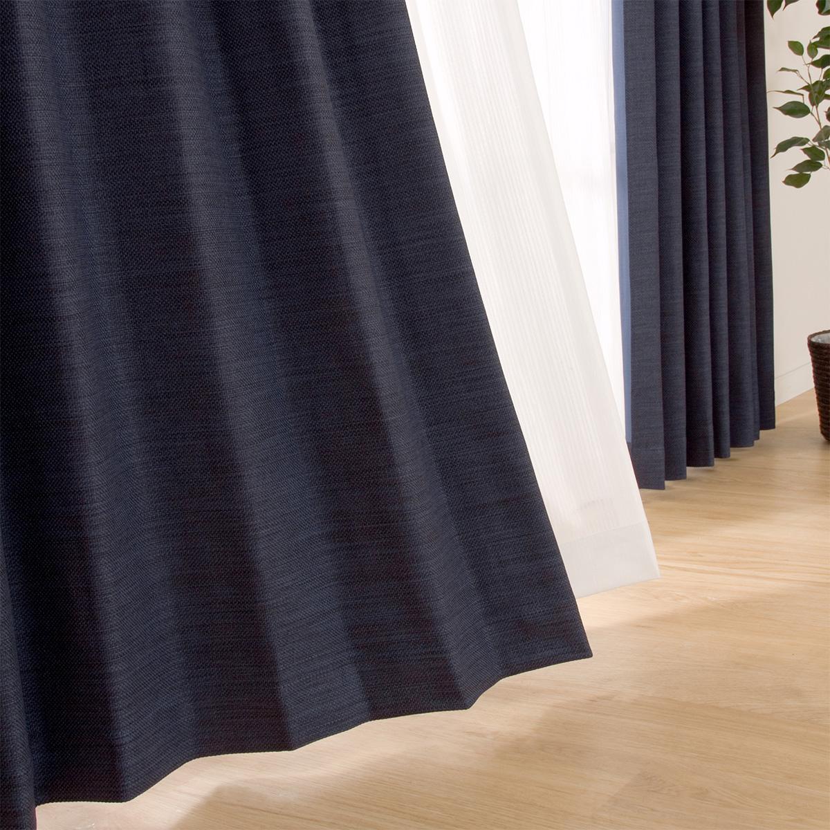 遮光1級・遮熱・防炎ドレープカーテン(ファイン ネイビー 100X220X2) ニトリ 【送料無料・玄関先迄納品】