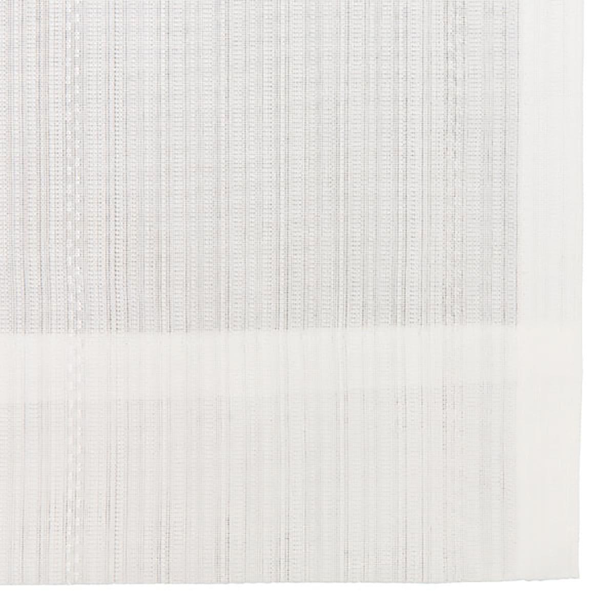 【玄関先迄納品】 (1枚入り) (エコオアシスアンモル 100X198X1) ニトリ 〔合計金額7560円以上送料無料対象商品〕 遮熱・ミラー・抗カビレースカーテン