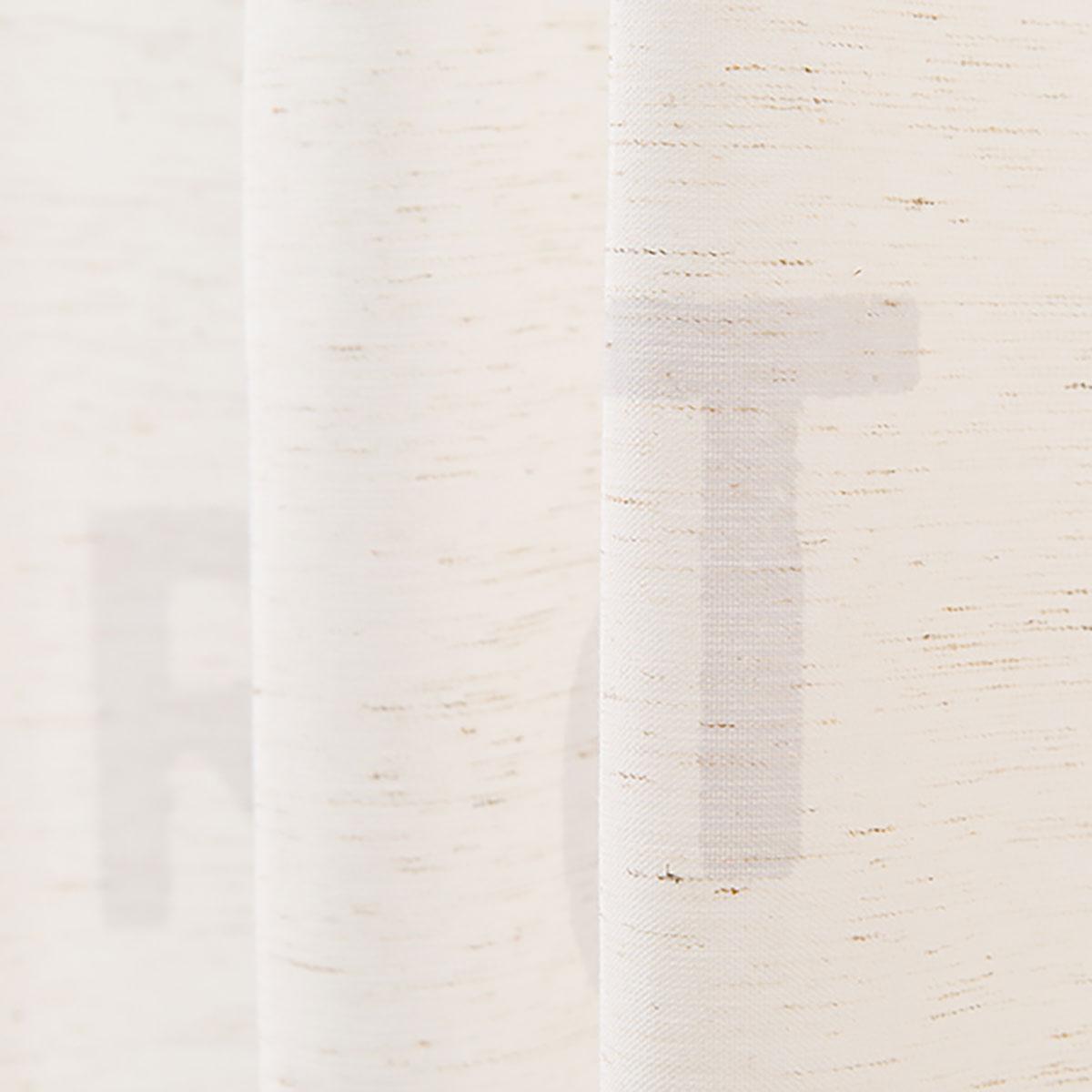 〔合計金額7560円以上送料無料対象商品〕 遮熱・遮像レースカーテン 【玄関先迄納品】 ニトリ (LNレタード 100X198X2)