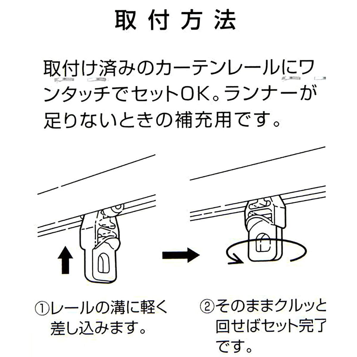 ランナー(SCランナー) ニトリ 【玄関先迄納品】